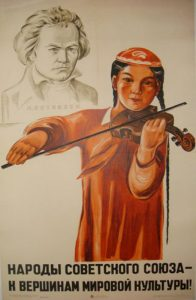 Uzbek girl playing violin, Beethoven in background